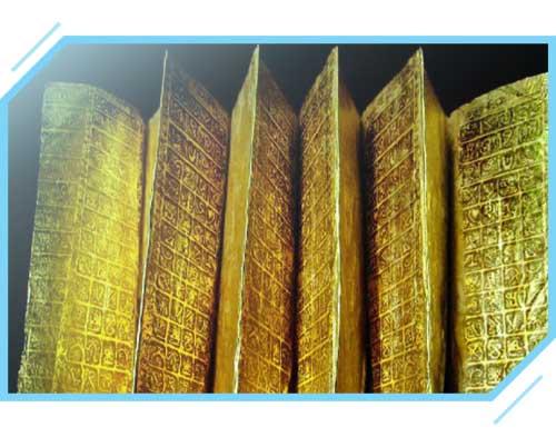 Золотые Таблички в Зале Посвящения под Пирамидами