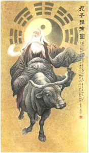 китайский мудрец целитель