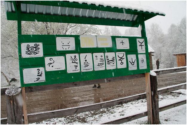 шаманские письмена