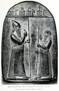 Вавилонское изображение царя