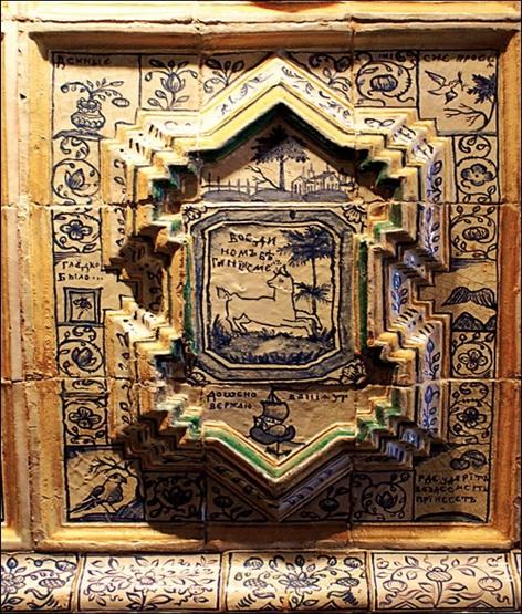 Фрагмент изразцовой печи в Ипатьевском монастыре