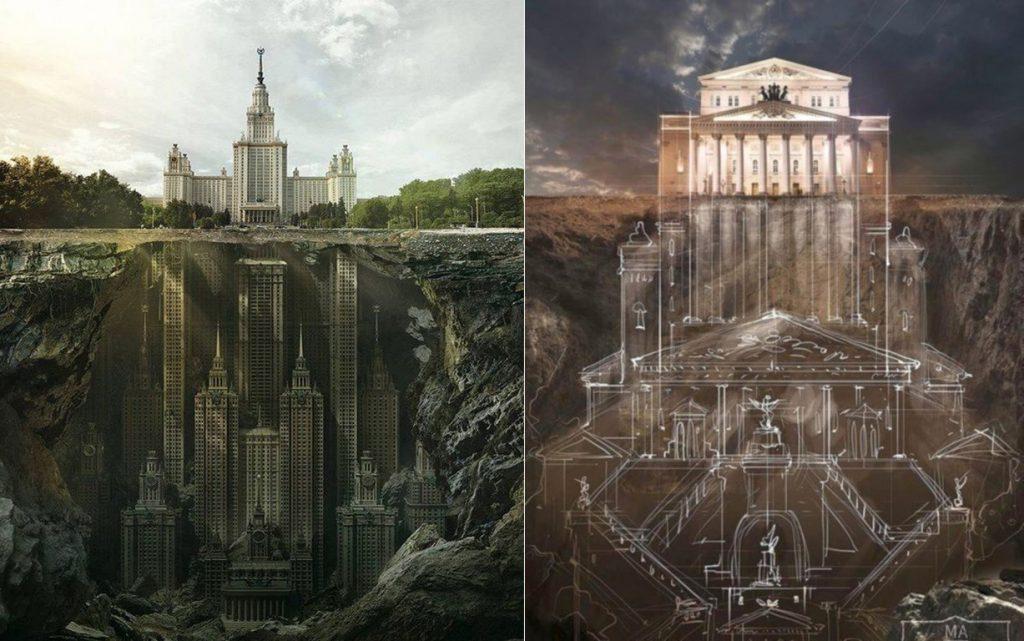 лорды магии (территории) - места силы москвы