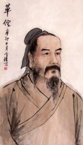 Древнекитайский философ-скептик Ван Чун